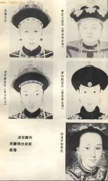 古代美女合集:清朝后宫佳丽妃嫔真实照片-自媒
