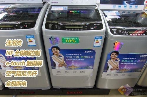 diqua滚筒洗衣机怎么用