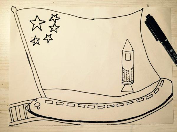 和孩子一起画五星红旗图片