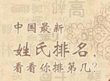 中国小区人口最多前十_中国排名前十的美女