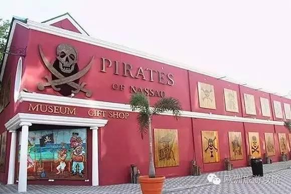 猪岛、迷宫壁纸、酒店沙滩,那个叫巴哈马的天性感艾希粉色图片