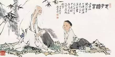 Image result for 老子和他的朋友相片