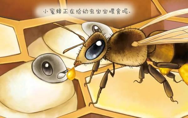 完 故事分享完了,你从故事中学习到了什么呢? 《采花蜜的小蜜蜂》互动绘本已经上线到kimi应用商店,kimi用户家长们现在就可以去下载和孩子一起体验哦~ 如何下载体验? 进入kimi儿童平板 - 应用商店 - 最新上架 - 找到 《采花蜜的小蜜蜂》绘本 - 点击下载即可! (kimikids i9 全面开售,为您守护天使般的孩子) 关于kimikids互动绘本,你或许还想看 大自然的清洁工,推粪球的屎壳郎 动物运动会要开始了,小猪是如何当上裁判的呢? 诙谐幽默的故事,迷糊的鸭子 kimikids互动绘本