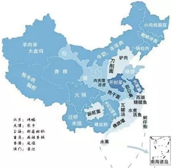 吃货眼中的中国地图-美食频道-手机搜狐
