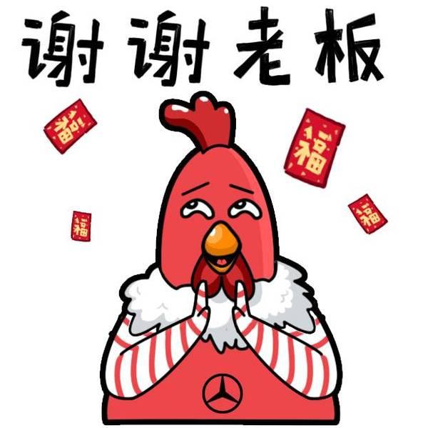 """在"""" 抢红包""""这项春节国民运动中 表情包是至关重要的决胜因素 为了图片"""
