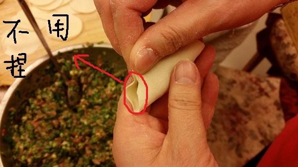 饺子怎么包好看图解 饺子包法详细步骤