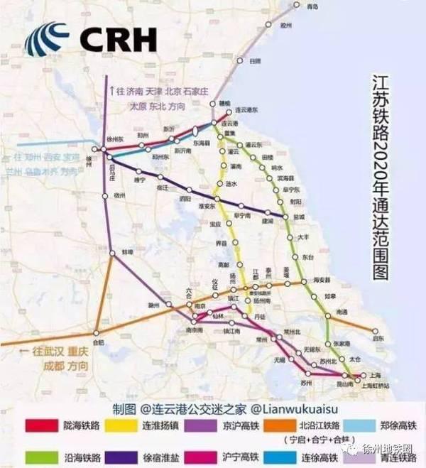 官方最新规划出炉 不只是新沂 邳州 睢宁,徐州还有两个县也将通高铁