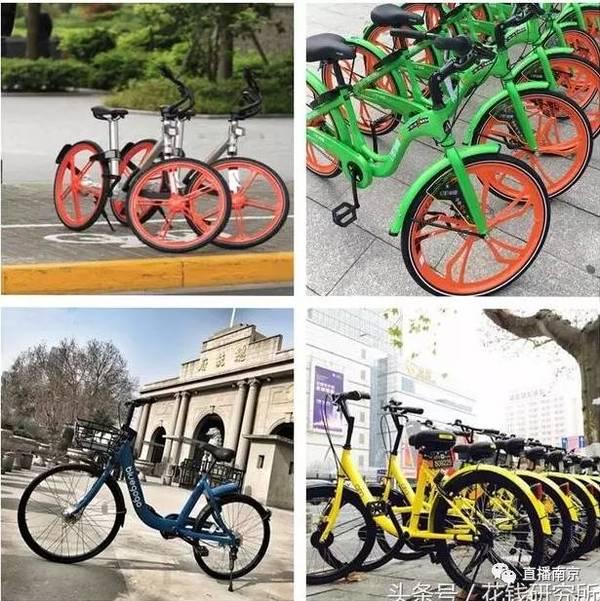 紧急提醒!南京出现共享单车最新骗局稍不注意就上当