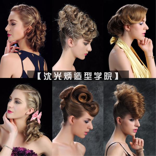 【沈光炳造型】时尚华丽欧式新娘盘发