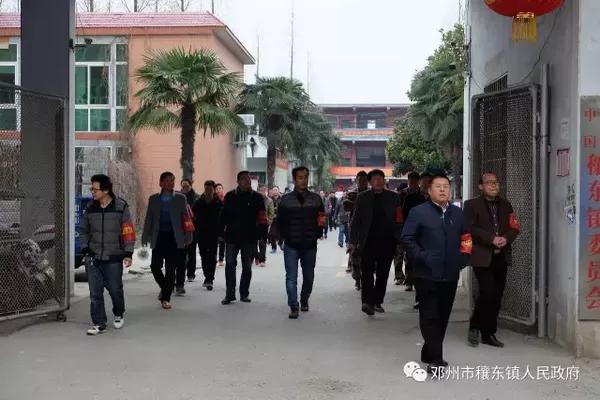 河南省邓州市养老保险是怎么回事,
