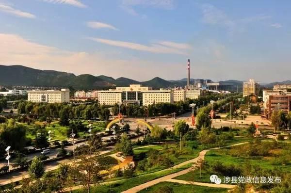 涉县,打造京津冀生态支撑区,国家全域旅游示范区,美丽邯郸第一名片.图片