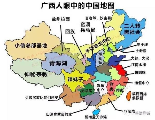 中国第一大人口省_中国神奇的姓氏分布图