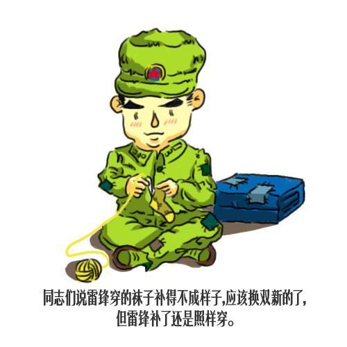 动漫 卡通 漫画 头像 500_500