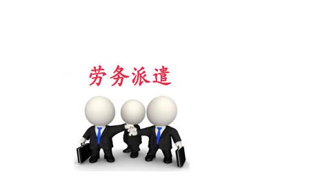 ...半年面向社会公开招聘劳务派遣制工作人员公告... 赣州市人民政府