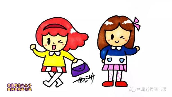 曲洲老师画卡通:少儿简笔画—可爱时尚的女生