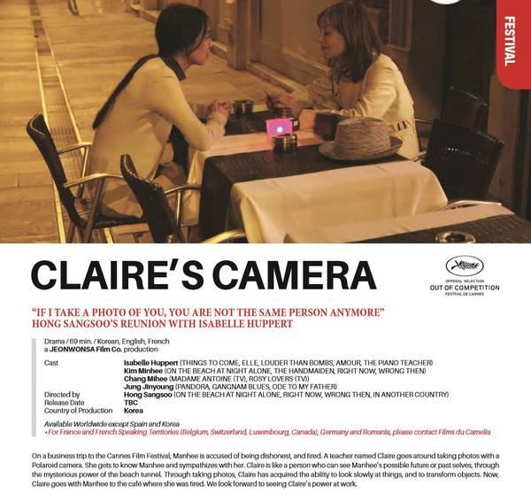 把拿下经历拍成电影,还出轨了柏林电影节的女主和电影,这回又来了戛纳苹果6sv电影做导演行吗图片