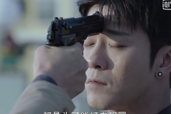 电视剧《卧底归来》最新一集里,林申扮演的宝玉和刘奕君扮演的连忠图片