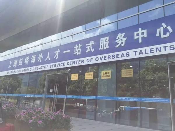 上海市出入境理局官网_上海出入境管理局