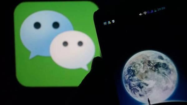 腾讯副总裁:微信不会读取、存储微信聊天记录